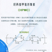 china manufacturers hpmc textile chemical