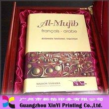 hardcover arabic dictionary printing