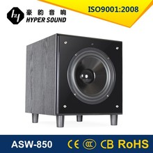 Professional 8 inch active home theatre subwoofer