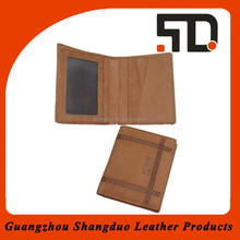 Antique Design Light Brown PU Leather Two-folded Card Holders