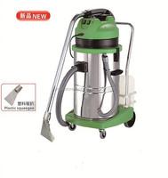 60L Carpet cleaner machine