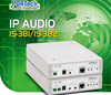 PORTech IS-382 2 ports IP Audio Gateway support IP Broadcast System