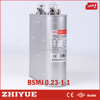 high quality 0.23 kv 1 kvar small volume power saver factor correction capacitor