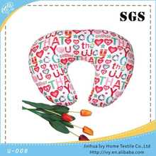 Baby Nursing And Breast Feeding Pillows animal shape microbead pillow