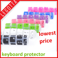 Lowest price colorful flexible silicone keyboard skin cover for Macbook