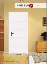 proveedores China puertas 2015 nuevos productos de PVC puertas para interiores