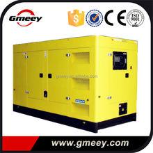 Chinese silent diesel generator stamf HCI444D alternator driven by cummin