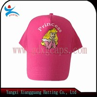 Lovery Embroidered Pattern Children's Cap with 5 Panels