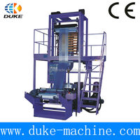 2014 Hot Sale High Quality Computer Control Automatic Polyethylene Plastic Film Blowing Machine Price