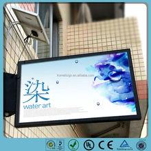 2015 new frameless solar powered advertising display LED light box