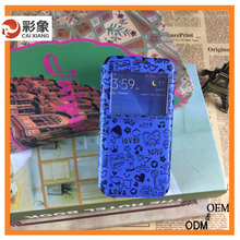 China supplier case for lg optimus l7 p700