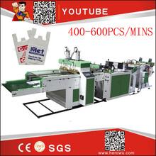 MARCA HÉROE fabricación de bolsas de gasa de vuelta de la máquina
