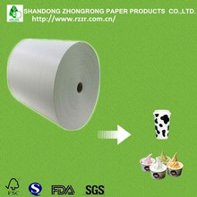 100% virgin wood pulp two sided pe coated paper