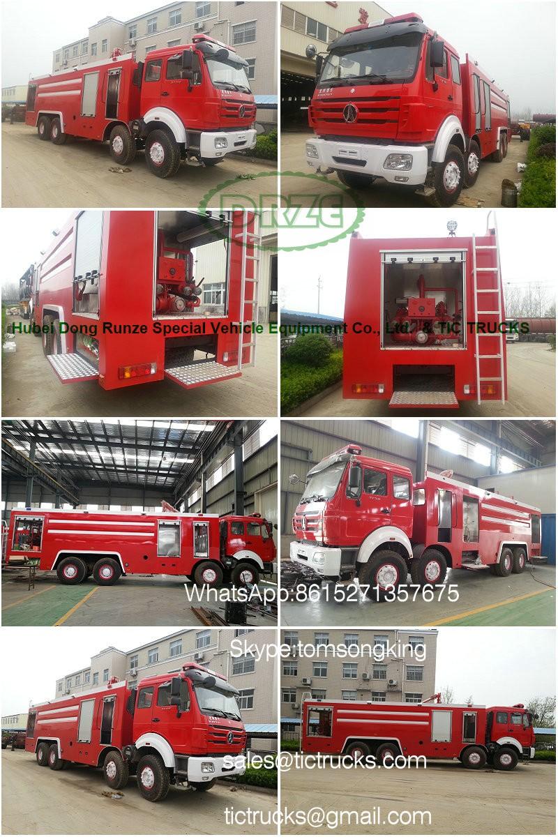 Beiben fire truck water foam-132-fire truck- fire fighting.jpg