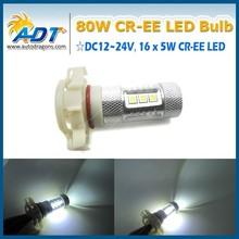 Auto Car High Power 80W LED bulb Headlight H16 H4 H7 1156 1157 9006