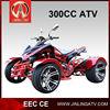 JLA-31A-09 300cc EEC quad bike