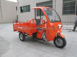 top quality Three Wheel Motorcycle cargo 150cc 250cc