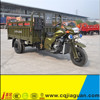 Water Cooling Tricycle/Cargo Tricycle China