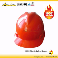 HE01 Various Colors Lineman Safety Helmet