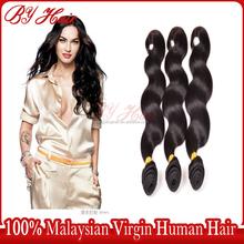 Cheap body wave 2pcs/lot malaysian virgin human hair