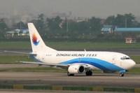 aggio China International air Logistics air logistics shipment shanghai