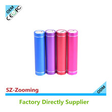 Z-201 power bank portable battery charger emergency charger power charger case for ipad mini