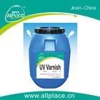 uv curing varnish , waterproof uv varnish, uv coating
