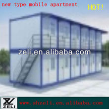 new type mobile apartment
