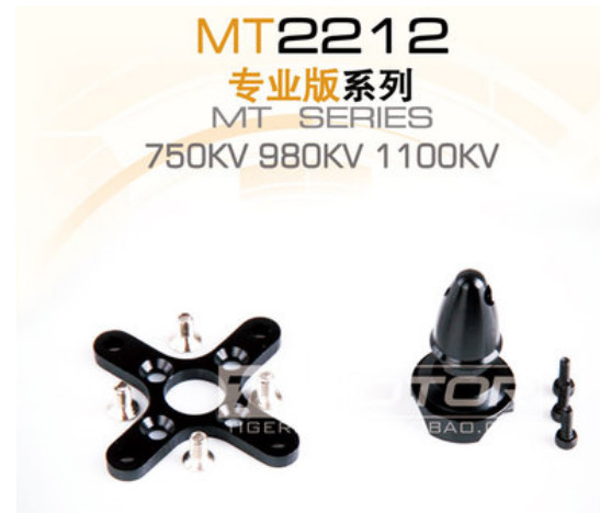 Tiger MT2212 KV750 KV980 High Efficiency Multi-rotor Copter Brushless Motors Multicopter Quadcopter