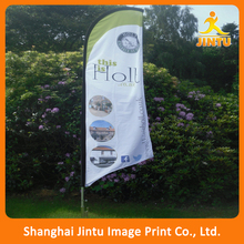 Custom outdoor printed feather beach flag for event