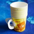 Hot beber do copo de papel com punho, descartáveis xícara de chá com alça