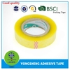 Wholesale high quality BOPP packing tape adhesive tape professional manufacturer offer