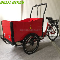 2015 CE Brushless Motor 3 wheel motorized bike, electric cargo trike, three electric cargo tricycle