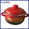Enamelware Casserole rachael ray cookware sets
