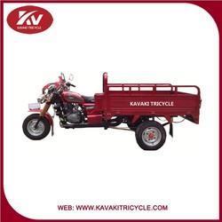150cc/200cc/250cc/300cc cabin three wheel motorcycle for cargo
