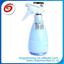 hight quality small pumps yuyao trigger sprayer