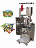 Full automatic vegetables seed/small granule packaging machine
