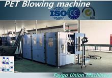 blowing filling sealing liquid packing machine price