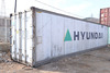 20' Length (feet) and ISO9001 Certification 20 ft used reefer containers