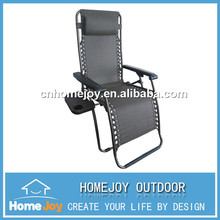 High quality foldable okin recliner chair, beach chair with cup holder