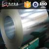 SGCD2 Znic Coated Galvanized Iron Sheet Plate Price
