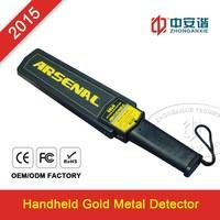 Industrial Security Super guard handheld metal detector,Pinpointing Metal Detector handheld