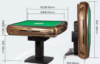 2015 hot sale La-MJ89 electric mahjong table/ automatic majiang table