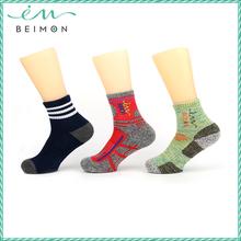 beimon Men Breathable antimicrobial 100 cotton socks mens