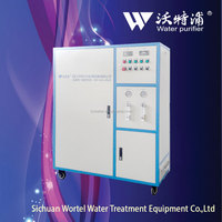 Wortel type QX- 300 L/H Laboratory Supporting Room rinsing & disinfection pure water dental lab equipment