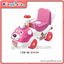 small baby ride on toy car