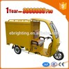 yellow cng tricycle with 8 seat with cabin