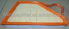 customzie air filter oem number 3W0129620C FOR Bentley