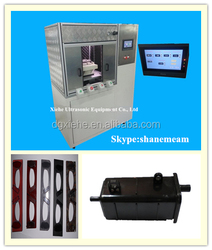 You save 20%prime cost 50%energy 80%labor-A pioneer in high quality plastic welding machine