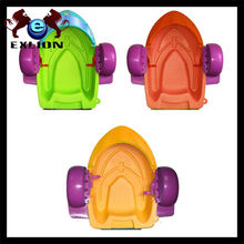 [Exlion]Manual Kids Pedal boats hot sale low price amusement water park